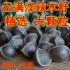 雲南滿澤辣木籽 精選原產國印度辣木籽大顆粒食用種植