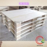 宁波木托盘木栈板木箱包装箱定做加工
