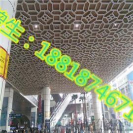 鋁單板廠家 幕牆鋁單板 吊頂鋁單板 廠家直供