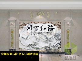 江西赣州仿古中式背景墙厂家定制热卖