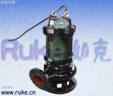 供应南京WQ0.75不锈钢潜水排污泵