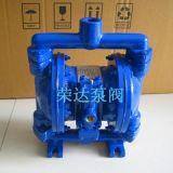 荣达QBY-15气动隔膜泵