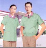 清洁服定做 保洁服定做厂家  男女保洁服