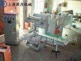 上海源存直销电缆热收缩机