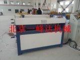 天津风管加工设备,天津全自动风管生产线