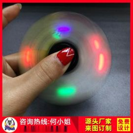 LED指尖陀螺创意减压发光陀螺来图订制LOGO环保三角单指陀螺厂家