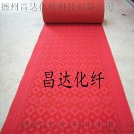 昌达一次性地毯 厂家可定制展览展会婚庆红地毯 会议室办公室地毯批发