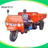 矿用柴油三轮车 2吨液压柴油装载车 电启动工程燃油三轮车