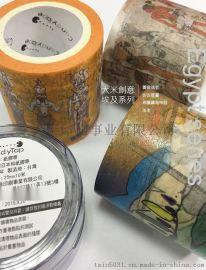 大米創意-埃及系列 紙膠帶