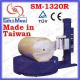 预拉型圆筒托盘围膜机(SM-1320R)