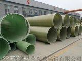 厂家直销玻璃钢管道缠绕电缆管工艺管