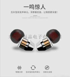 廠家直銷高檔爆款入耳式雙動圈耳機帶麥雙單元HIFI重低音通用耳塞