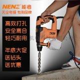 国产能者电动工具电锤电镐电钻多功能电锤产品厂家直销