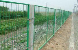 綠色護欄網/小區防護圍欄網/車間隔離柵網