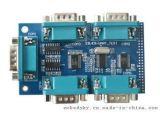 天嵌串口扩展模块TTL转RS232串口ARM开发板卡片电脑配件超树莓派