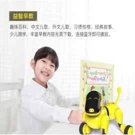 智能机器狗可旺娱乐互动机械狗电动玩具声控狗
