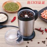 厂家直销磨豆咖啡机 五谷磨粉机 家用电动不锈钢咖啡豆研磨机 厨房小家电