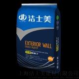 優質真石漆專用保牆寶膩子 廠家直銷 膩子粉