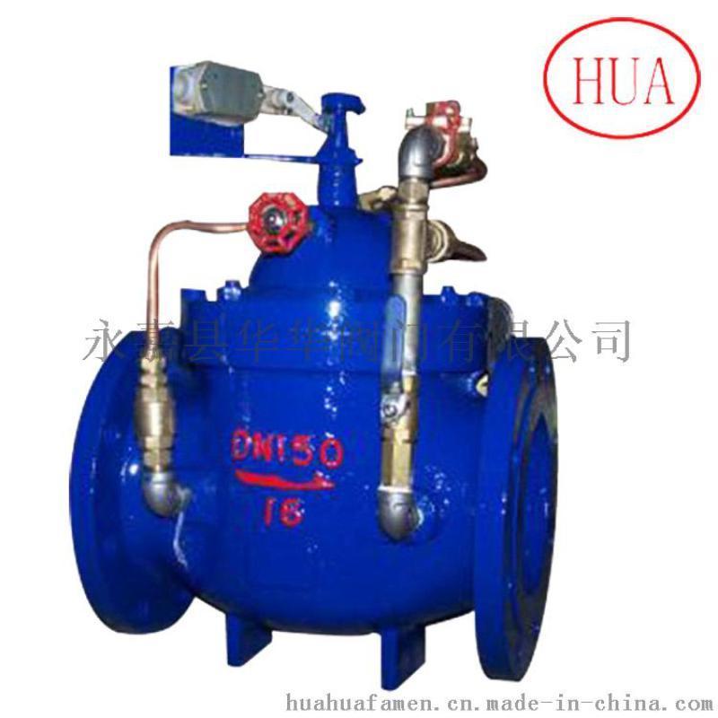 厂家直销hb700x铸钢多功能水泵控制阀 定制图片