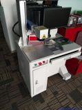 广东光纤激光打标机打码机