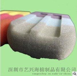 雪糕形状海绵玩具 儿童益智玩具 环保材料 安全放心
