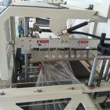 POF膜包装机化妆品盒包装机 纸盒热收缩包装机