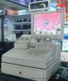 触摸一体机电脑收银点菜机触摸电脑一体机安卓电脑