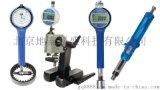 德国diatest高精度小孔测量塞规,小孔检测方法,小孔测量仪,孔径的测量方法