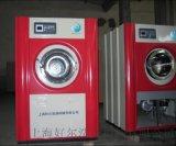 酒店布草烘幹機,工廠工作服烘幹機,洗衣店衣服烘幹機