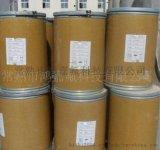 江苏常熟 供应高分子材料 双酚af 氟橡胶*化剂