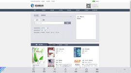 免费的触摸屏浏览器软件 触摸屏软件查询 图书管理系统