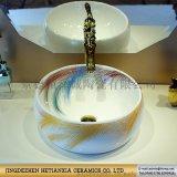 衛生間洗手盆橢圓形陶瓷臺上盆長方形歐式洗臉池藝術面盆