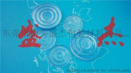 優質茶幾玻璃防滑軟墊  透明防滑PVC膠墊生產廠家