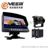 VEER/V500货车专用载频倒车影像系统免布线无同频干扰用于拖挂车特种车