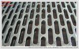 圆孔铝板网、铝板冲孔网、拉伸网
