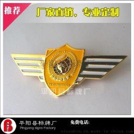 高档徽章胸章定制