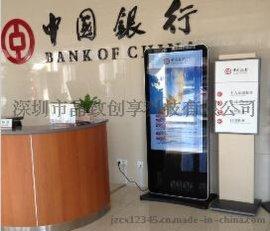 最新供应50寸立式壁挂式液晶广告机【苹果款式】