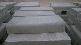 聖達路緣磚(500*220*100)