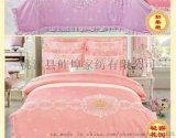 益阳鲊埠家纺婚庆家纺被套纯棉加厚新娘大红被罩四件套