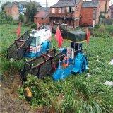 全自动水葫芦收割打捞船 小型环保河道收集机械