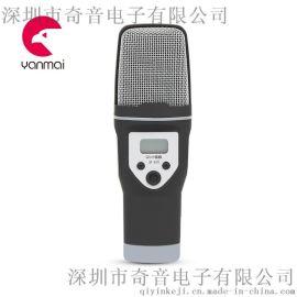 全民k歌手机麦克风迷你唱歌电容有线手持话筒主播k歌宝掌上ktv