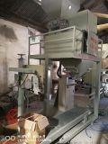 黄沙包装机 黄沙自动包装机 黄沙定量包装秤 黄土自动包装机 沙土包装机 沙子自动包装机 黄沙自动定量包装机厂家