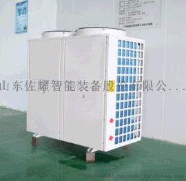 煤改電空氣能採暖機組二聯供
