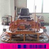 一米盘座驾式自动抹光机 本田混凝土地面抹光机