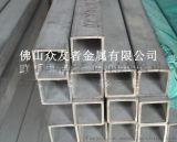 316不锈钢无缝工业方管,不锈钢无缝方管