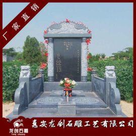 仿古雕花墓碑 組合式墓碑 優質墓碑加工批發