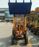 直供ZL06小型輪式裝載機0.4噸農用單缸小鏟車