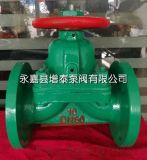 隔膜阀G41J-10耐腐蚀耐磨耐酸碱瓯北厂家