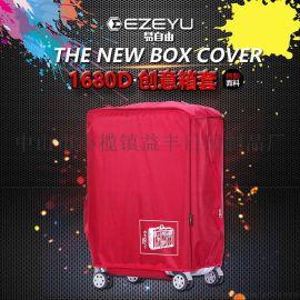 拉杆箱保护套行李箱旅行箱套牛津布加厚耐磨防水