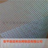 玻纤网格布,外墙网格布,保温网格布